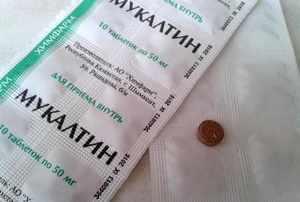 Свойства и действие таблеток Мукалтина