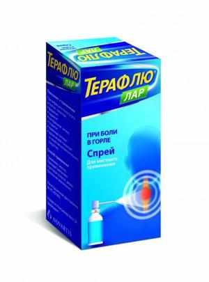 Отзывы о препарате терафлю