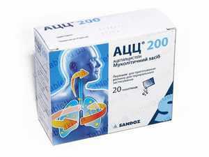 Ацц 200 порошок - лекарственное средство