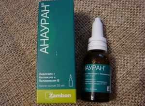 Особенности применения капель Анауран для лечения ушных болезней у взрослых и детей