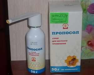 Особенности применения Пропосола при простуде и ангине