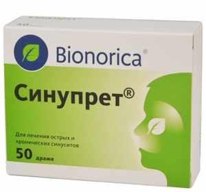 Как выпускается препарат синупрет