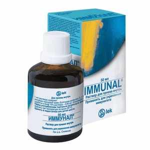Растительные средства для повышения иммунитета