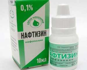 Описание свойств капель Нафтизина и состав