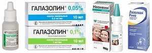 Описание препаратов ксилометазолина и оксиметазолина