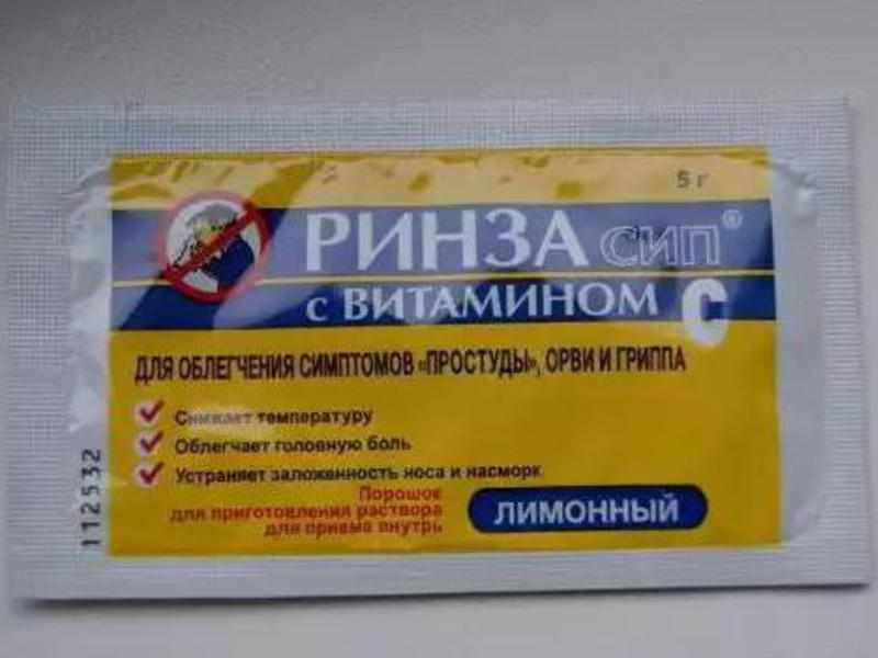 Форма выпуска препарата ринза