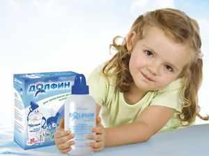 Как промыть нос маленькому ребенку - советы