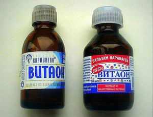 Витаон - эффективность лекарственного средства от намсморка