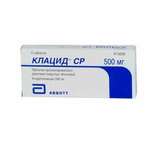 Антибиотик клацид