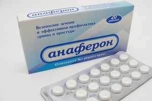 Описание свойств лекарственного препарата Анаферона