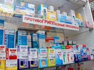 Описание эффективных лекарств для лечения ОРВИ у взрослых