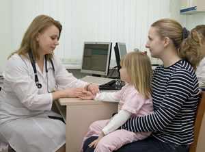 Особые указания для применения Виброцила детского