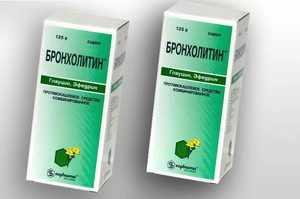 Описание препарата бронхолит