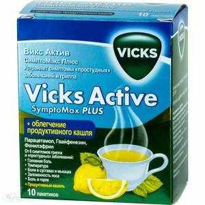 Как действует препарата викс актив