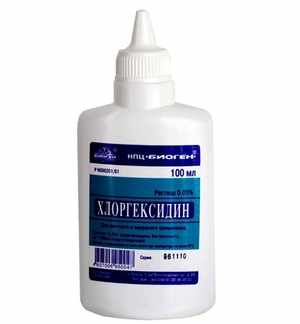 Как выпускается хлоргексидин