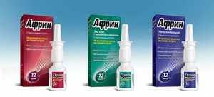 Лекарственное средство африн