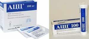 АЦЦ 100 - средство от кашля при бронхите
