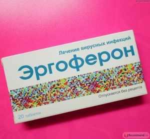 Особенности применения препарата