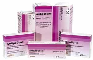 Особенности применения средства Амбробене для лечения кашля у детей