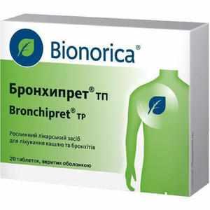Лечение кашля таблетками Бронхипрет