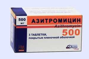 Дизоривка препарата азитромицин